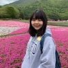 手塚 実夏のプロフィール写真